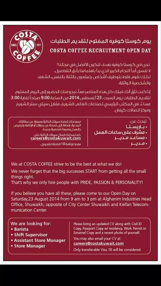 costa coffee recruitment View 720 costa coffee jobs at jora, create free email alerts and never miss another career opportunity again.